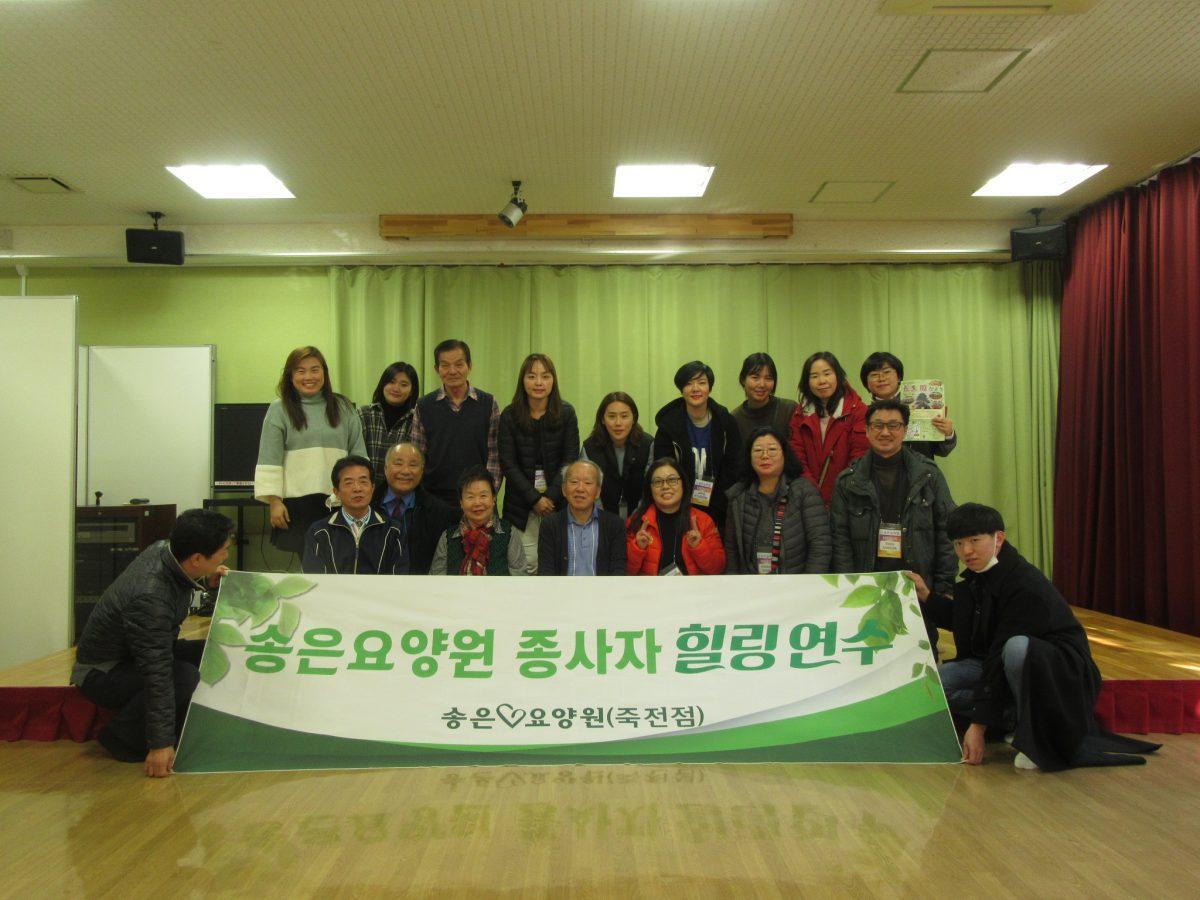 韓国からの施設研修